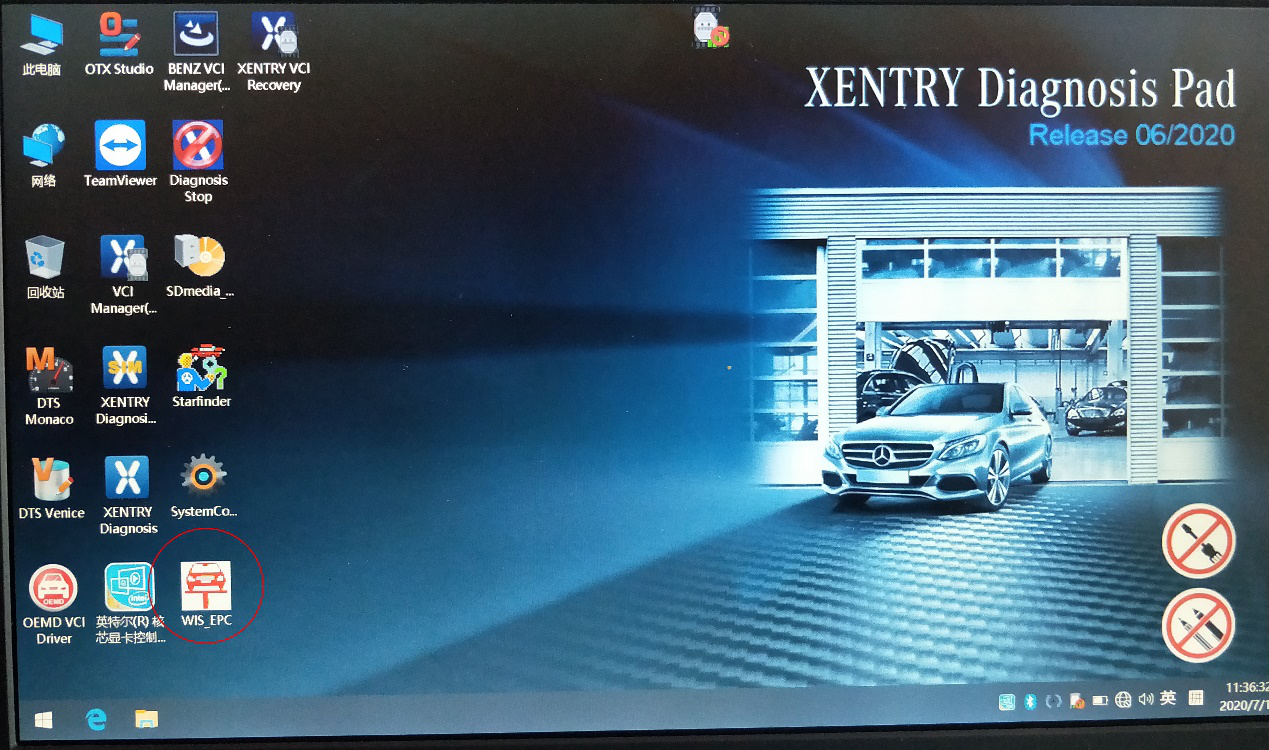 MB-STAR-C6-DoIP-Xentry-Diagnosis-VCI-software-Benz-registration-steps-1